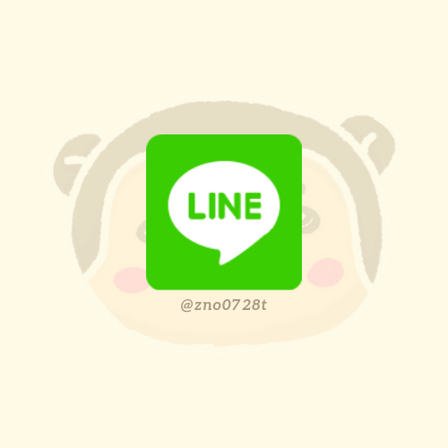 Hello::Nibo Line@