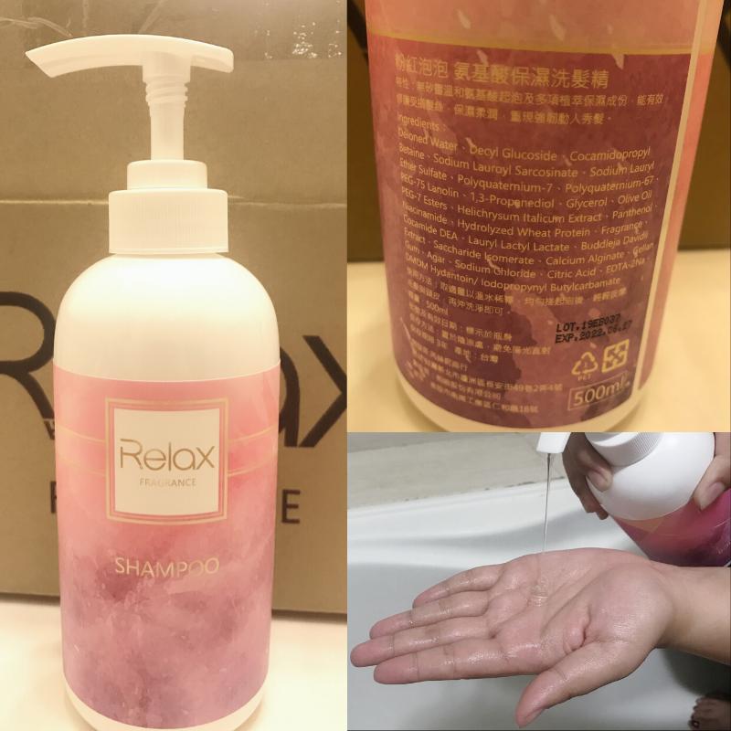 氨基酸保濕洗髮精